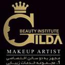 سالن زیبایی گیلدا اصفهان